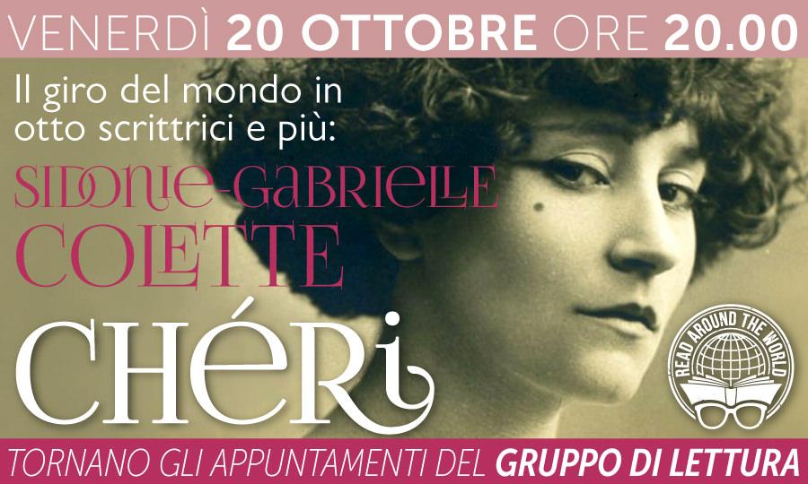 COLETTE: CHERI - Un nuovo appuntamento del Gruppo di Lettura!